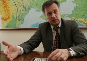 Екс-глава СБУ пропонує позбавити громадянства ініціаторів введення другої державної мови