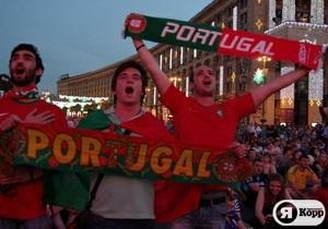 Я-Корреспондент: Выход Португалии в полуфинал Евро-2012. Репортажи из киевской фан-зоны