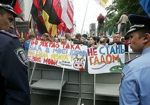 Мінфін: Мовний закон Колесніченка-Ківалова коштуватиме 17 мільярдів гривень на рік