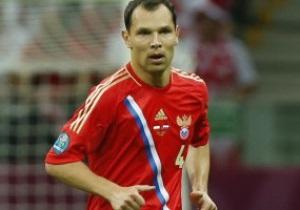 Защитник сборной России: Мы облажались на Евро-2012