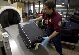 Стало відомо, скільки багажу щодня губиться в аеропортах світу