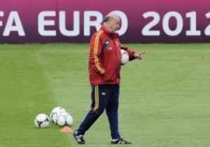 Наставник сборной Испании: Все хотят, чтобы мы играли хорошо