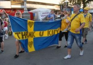 Спасибо, Киев. Шведские фанаты трогательно поблагодарили Украину