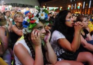 Фотогалерея: И печаль, и радость. Как Киев поддерживал сборную Украины