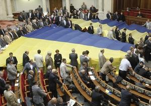 УП: Кожем'якін заявив, що план опозиції зі зриву голосування за мовний законопроект здав хтось зі штабу