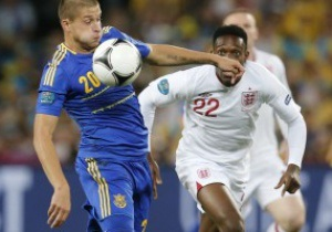Украина - Англия - 0:1. Текстовая трансляция