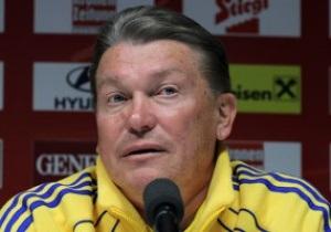 Сделано. UEFA сменил переводчика по просьбе Блохина