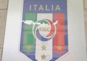 Федерация футбола Италии наказала клубы и игроков за договорные матчи