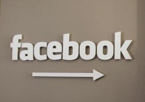 Facebook купить сервіс розпізнавання облич на фотографіях
