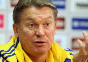 Блохин: Я не уважаю игроков сборной России, но мне ее жалко