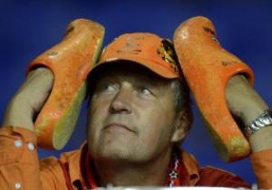 Фотогалерея: Вичавлений апельсини. Як голландські фанати прощалися з Харковом