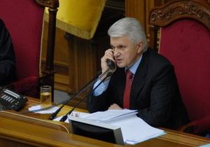 Поставте запитання спікеру Верховної Ради Володимиру Литвину