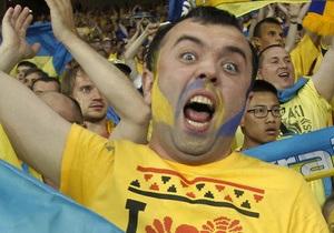 В Гидрометцентре рассказали, какой будет погода во время матча Украина - Англия