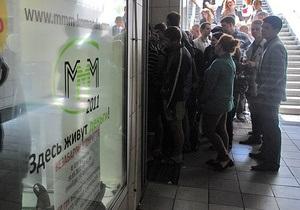 МММ-2011: Мавроді пообіцяв розрахуватися з усіма вкладниками