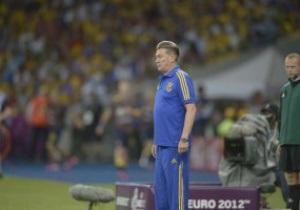 Блохин: Игра с Францией убила остатки эйфории