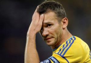 Шевченко из-за повреждения пропустил открытую тренировку сборной Украины