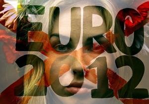 Зниклі активістки FEMEN вийшли на зв язок