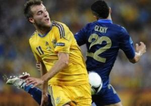 Украина - Франция - 0:2. Текстовая трансляция