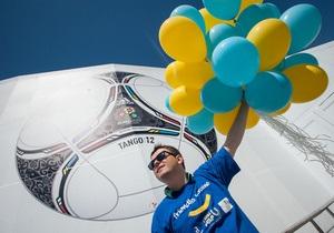 Политологи считают, что благодаря Евро-2012 иностранцы увидят настоящую Украину