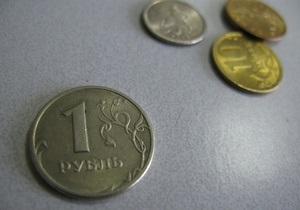 Медведєв запропонував подумати про введення єдиної валюти для Білорусі, Росії та Казахстану