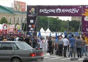 Харківську фан-зону закрили через негоду