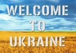 Почти 500 болельщиков Евро-2012 живут в украинских семьях бесплатно