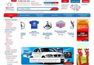 StarMall: мы не гонимся за низкой ценой, наша цель - качественный товар и довольный покупатель