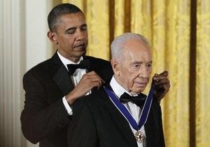 Обама нагородив президента Ізраїлю Медаллю свободи