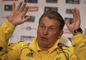 Блохин провел нелицеприятный разговор с командой и не захотел шутить с Януковичем