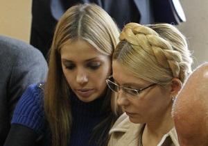 Земельні міністри юстиції ФРН запросили до себе доньку Тимошенко