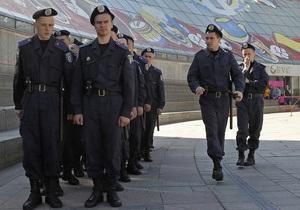 За время Евро-2012 милиция получила 76 сообщений о правонарушениях