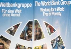 Світовий банк прогнозує зростання ВВП у 2012 році на рівні 2,5%