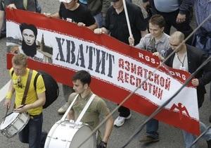 Громадська палата РФ: Масовість акцій протесту впала