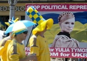 Тимошенко: Я пишаюся нашими футболістами