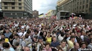 Учасники мітингу в Москві ухвалили Маніфест вільної Росії