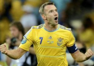 Украина и Шевченко стали трендами Twitter