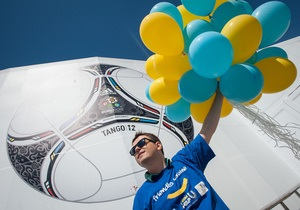 Немецкий эксперт похвалил Украину за хорошую подготовку к проведению Евро-2012