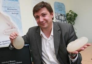 Корреспондент: Подтянутая страна. В Украину пришел бум пластической хирургии
