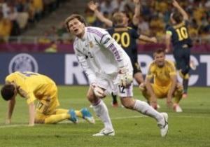 Пятов: После пропущенного мяча мы проснулись и забили два гола