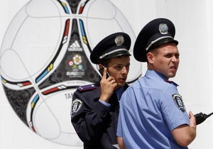 UEFA доволен работой правоохранителей на Евро-2012