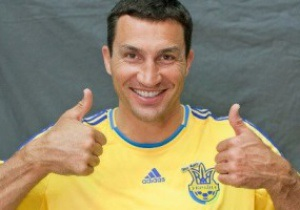 Владимир Кличко удаленно поддержит сборную Украины на Евро-2012