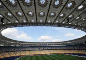 На матче Украина - Швеция ожидается аншлаг