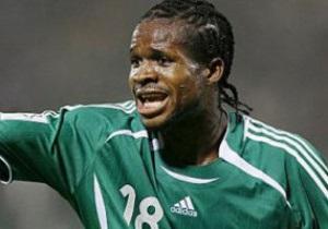 Похитители известного нигерийского футболиста требуют 150 тысяч евро