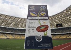 Перед началом матча сборных Нидерландов и Дании билеты продавали от 50 гривен