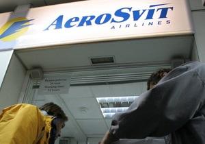 АэроСвит: Самолет Киев-Варшава опоздал из-за задержки рейса из Москвы