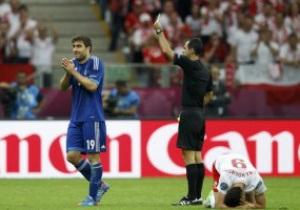 Первый ушел. В матче Польша – Греция арбитр удалил игрока