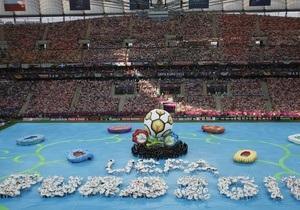 УП: Из-за отмены рейса Киев-Варшава на открытие Евро-2012 не попали более сотни болельщиков