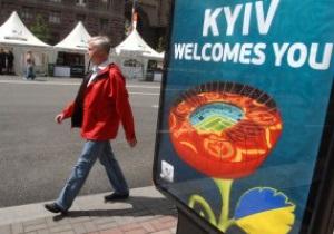 Киев открыл фан-зону Евро-2012