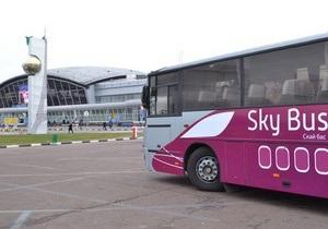 Між Києвом та аеропортом Бориспіль почали курсувати автобуси-шатли