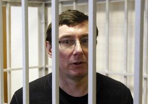 Суд у другій справі Луценка перенесли через хворобу судді